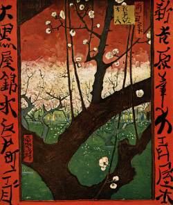 On ne saurait étudier l'art japonais, il me semble, sans devenir beaucoup plus gai et plus heureux. Vincent Van Gogh (Arles, 1888)