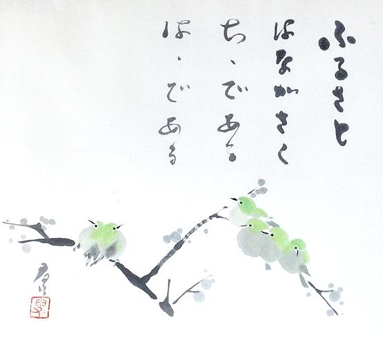 Jakuso-haiga1-seul
