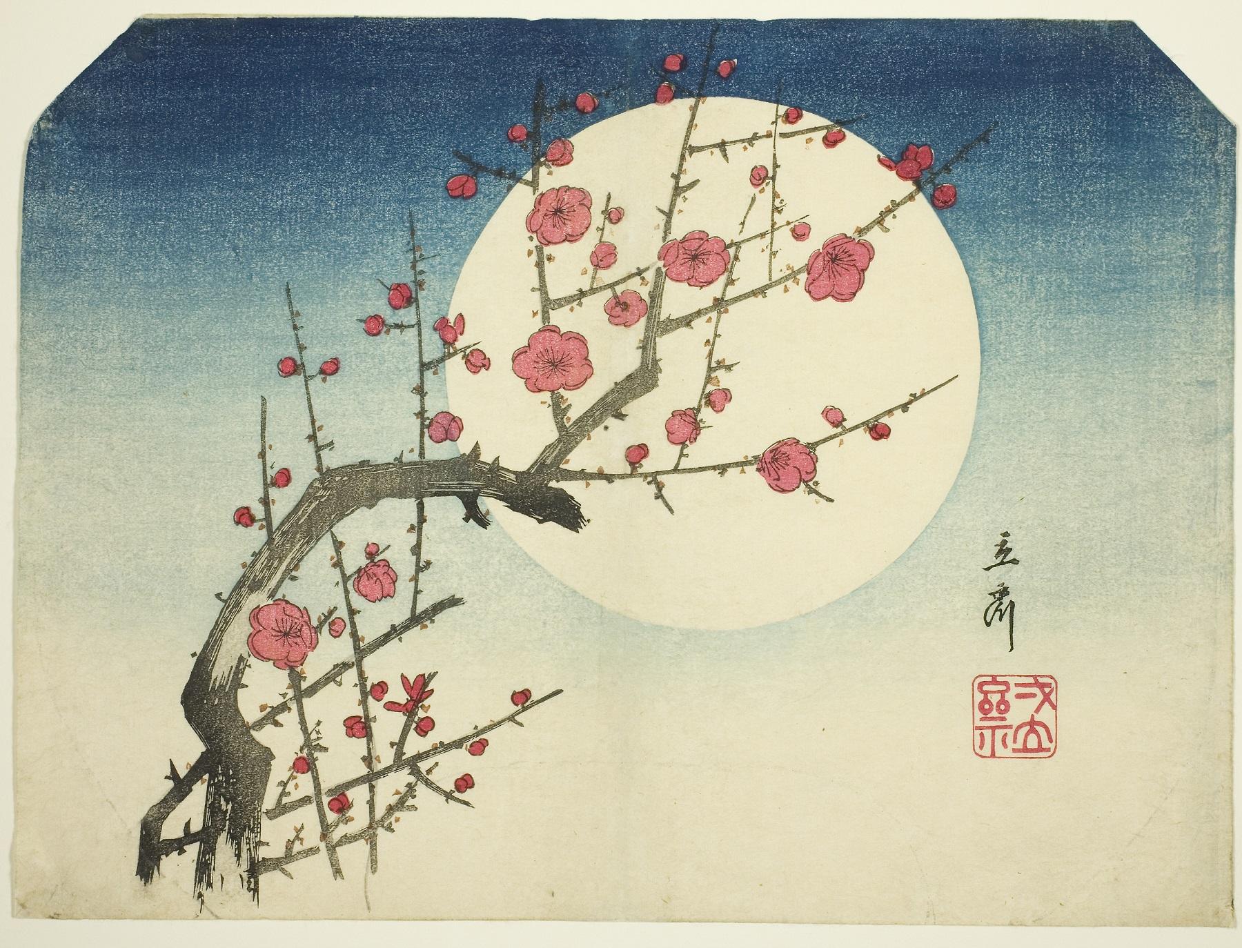 Dimanche 14 avril 2019 – 14h30 – L'art japonais en quelques mots….