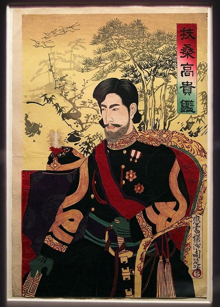 1er mars 2020 – 15h – Littérature japonaise : entre nostalgie d'Edo et modernité de Meiji