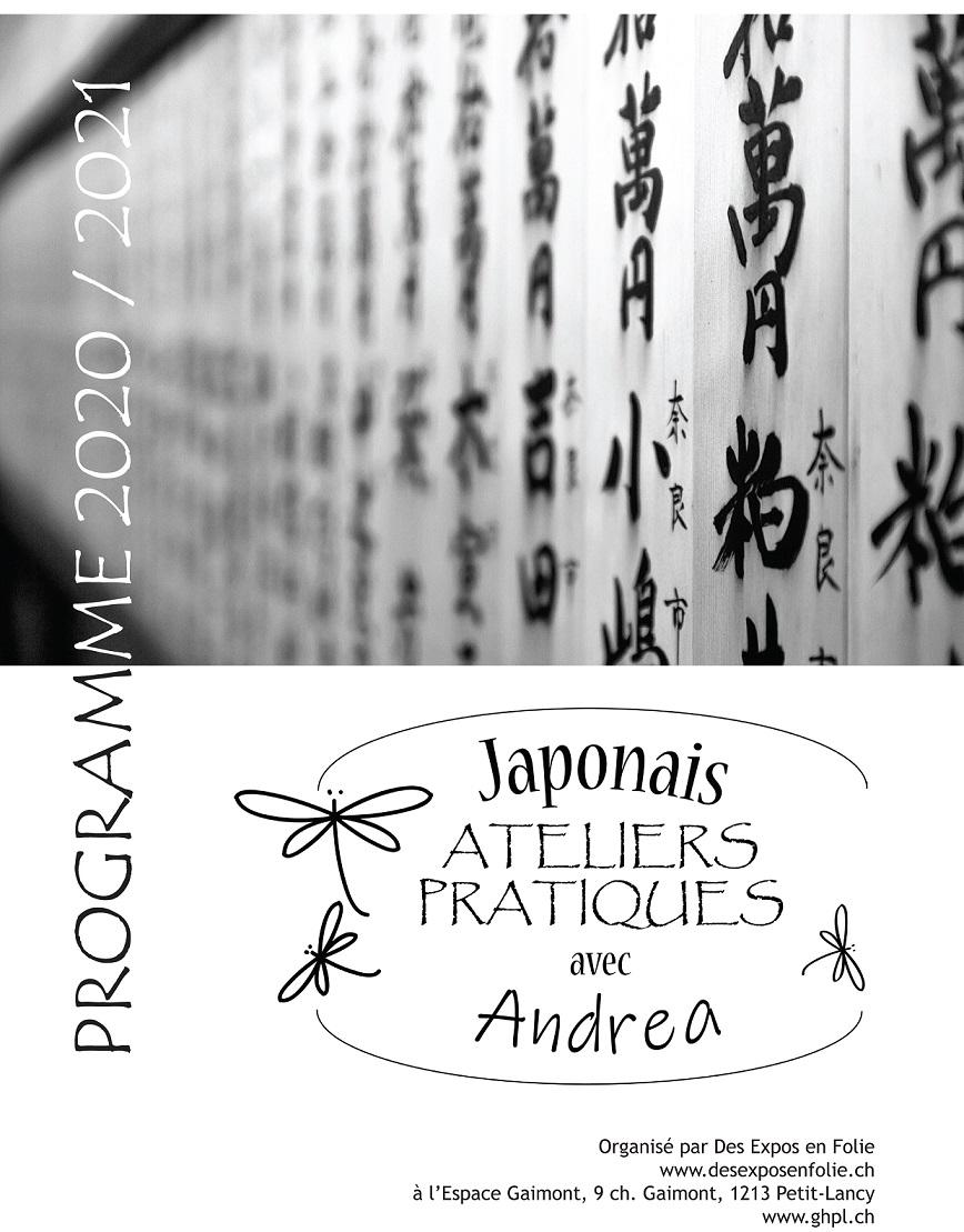 Les ateliers pratiques de Japonais avec Andréa commencent le 26 septembre! Inscrivez-vous!